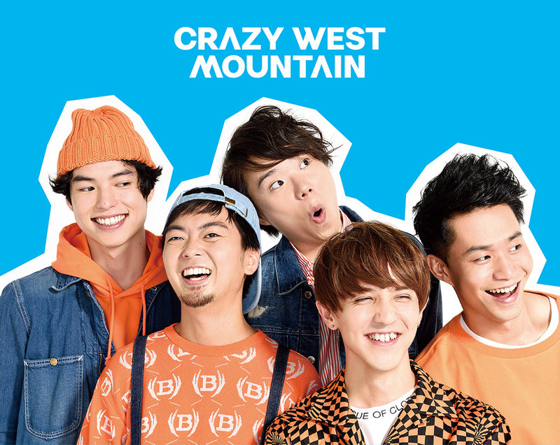 CRAZY WEST MOUNTAIN